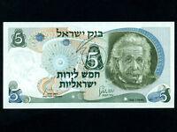Israel:P-34,5 Pounds,1968 * Albert Einstein * UNC * RED Serial # *
