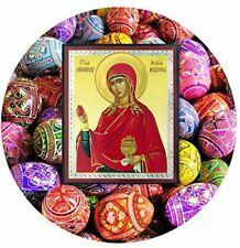 6 Ukrainian Wooden Hand Painted Easter Eggs Pysanky Russian Saint Mary Magdalene