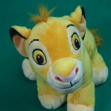JUST PLAY DISNEY RARE ASSEMBLE LION KING BABY CUB PLUSH STUFFED ANIMAL MOVIE TOY