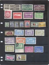Afghanistan Stockbook Clearout