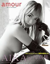 Aika 1st Photos Collection Book Limited Edition Japanese Sexy Idol Japan Amour