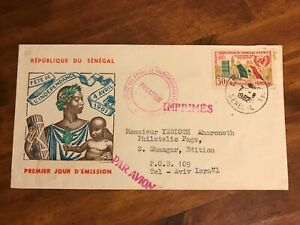 1962 Senegal First Day Cover to Tel Aviv Israel