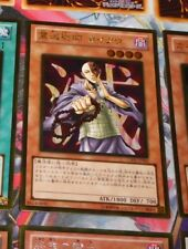 YUGIOH JAPANESE GOLD RARE CARD CARTE Kycoo the Ghost Destroyer GS03-JP002 MINT