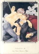 Ayano Yamane Art Book Aya Japanese book