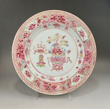 A very beautiful Chinese 18C famille rose floral plate-Yongzheng