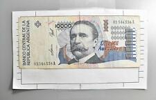 CrazieM World Bank Note - 1989 Argentina 10000 Australes - Collection Lot m443