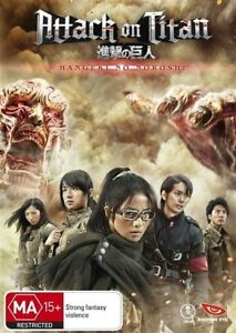 Attack On Titan - Hangeki No Noroshi (DVD, 2016) #S1 - Region 4