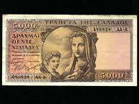 Greece:P-181,5000 Drachmai 1947  * VF+ *