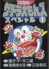 Hitoshi Tanimura 1998 - Album manga original VO