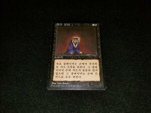 MTG 1x 4th Edition black uncommon LP Korean FBB Mind Twist - ships w/ tracking