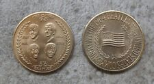1 authentic Beatles 1964 Visit to US vintage commemorative COIN. Robert A. Perry
