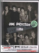One Direction: Four - Ultimate Edition (2014) CD & 26p BOOKLET OBI TAIWAN