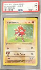 Hitmonchan Holo 1st Edition Shadowless Base Set PSA 7, #7