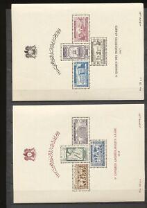 SYRIA 1947 MNH  - 441