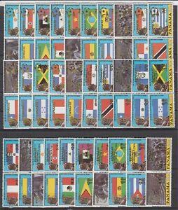 Panama Nr. 1458-1517 MNH ** Fussball 1982 Football 60 Werte Goldaufdruck