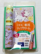DHC Disney Marie from The Aristocats Medicated Lip Balm 1.5 g from Japan