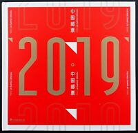 China PRC 2019 Jahrbuch im Schuber Year Book Annual Stamp Album Postfrisch MNH