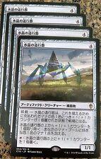 ***JAPANESE Crystalline Crawler*** Commander 2016 Mint MTG Magic Cards