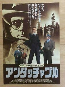 THE UNTOUCHABLES (1987) - JAPAN Vintage Chirashi/Mini-Poster - RARE! BONUS!