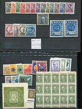 OC116) Romania Yugoslavia Albania classic stamps MNH/MLH