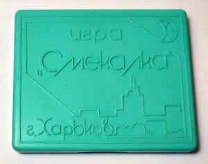 """Vintage Soviet game, puzzle """"SMEKALKA"""" smart Logical game of the USSR"""