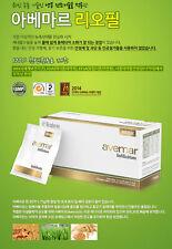 AVEMAR Lyophilisate 아베마르 리오필(밀배아추출물)30포 - Concentrated form - 30 sachets