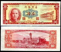 TAIWAN 10 YUAN 1960 P 1970 UNC