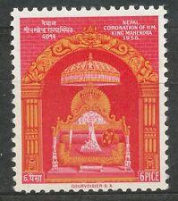 Nepal Yvert 74 postfris