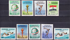 YEMEN REPUBLIC 0359B-367B TOKYO OLYMPIC IMPERFORATED SET