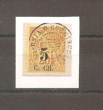 TIMBRE COCHINCHINE CHINA FRANKREICH KOLONIE 1886 N°3 OBLITERE USED SUR FRAGMENT