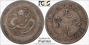 1904 CHINA KIANGNAN DOLLAR L&M-257 PCGS Tooled-VF DETAIL