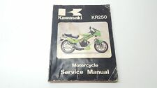 Service Workshop Manual Kawasaki KR250 1984