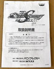Gundam Seed Destiny Rengou vs. Z.A.F.T. II Namco Arcade Game Manual Japan