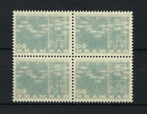Denmark 1964 Sc# 412 offset Fish and Chart 2 scans block 4 MNH