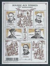 F4447 - FEUILLE DE TIMBRES NEUFS - Anniversaire de la Bourse aux timbres // 201