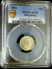 PCGS AU55 Gold Shield-Hong Kong 1904 Edward VII Silver 10 Cents Almost UNC