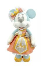 Minnie Mouse: The Main Attraction Plush- King Arthur's Carousel- Limited In Hand