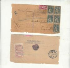 oldhal-Angola-via Lobilo Bay 1923 to Huddersfield, England