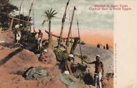Postcard Shadouf in Upper Egypt