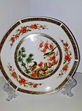 JAPANESE DECORATIVE 6-SIDED PORCELAIN PLATE LOVELY FLOWERS AND BIRDS JAPAN
