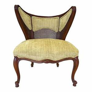 11225-401: Mid-Century French Wood and Cane Winged Slipper Chair (3 Available)