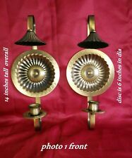 Home Interiors Wall Scounces Antique Brass 14 inches