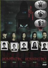 Knock Knock Who's There DVD Annie Liu Jennifer Tse Kate Tsui NEW Eng Sub R3