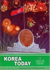North KOREA TODAY MAGAZINE December 2010 rare DPRK communism propaganda coree