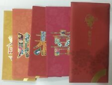 Ang Pow Red Packet Envelope Chinese New Year CNY Tokio Marine (8pc + 1cv)