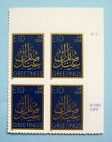 Sc # 3532 ~ Plate # Block ~ 34 cent EID Issue (al13)