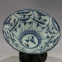 Chinese Blue and White Porcelain Ming Lotus Design Bowl 5.8 inch