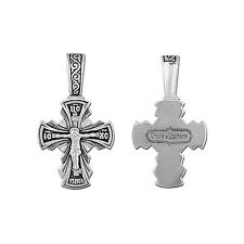 STERLING SILBER KREUZ 925 Orthodoxe Anhänger russisch 4693 крест серебрянный