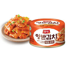 Stir-fried Kimchi Cabbage Can 5.6 Ounce Canned Korean Kimchi For Spicy Food