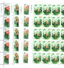 China Scott # 3070-3073 Flowers Uncut Stamp Sheet Set MNH